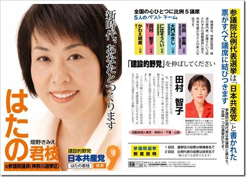 2010-01-1-1