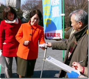 放射線量測定2012211沢渡公園1 - コピー
