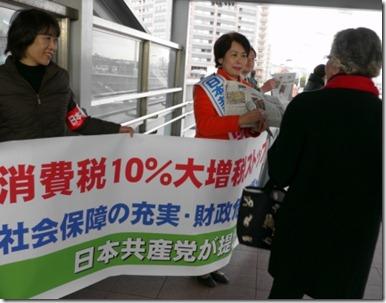 東神奈川駅前で緊急宣伝 - コピー