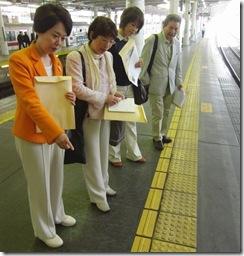 5月18日菊名駅視察