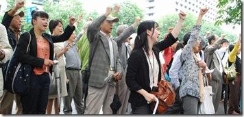 6月22日不当判決に抗議