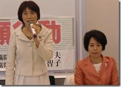 6月12日国会請願田村