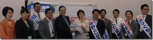 6月12日国会請願神奈川