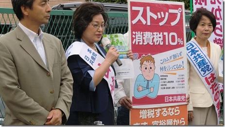 6月13日高津区宣伝①