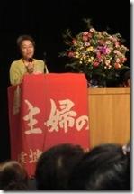 6月2日神奈川猪俣会長
