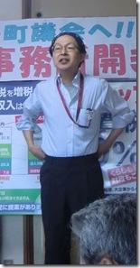 8月18日横田