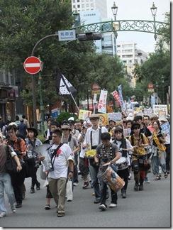 9月2日反原発in横浜①