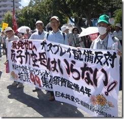 横須賀集会⑤岩戸後援会