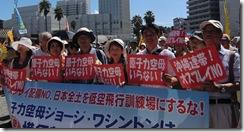 横須賀集会⑥市議と共に