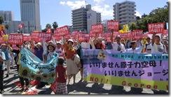 横須賀集会⑧原子力空母いらない