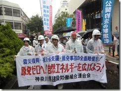 神建連⑧雨中のデモ行進