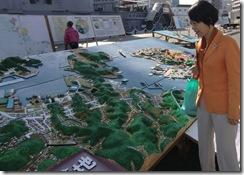 横須賀基地の模型