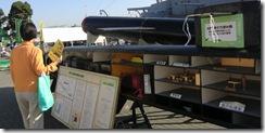 原子力潜水艦の模型