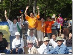 9月30日金沢区後援会