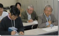 10月31日南関東防衛局