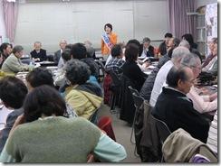 24日横浜建設後援会
