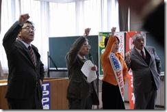 13日綾瀬新春の集い