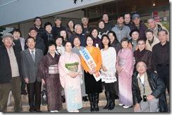 13日茅ヶ崎新春の集い