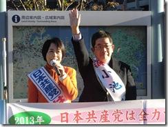 1月4日関内駅はたの