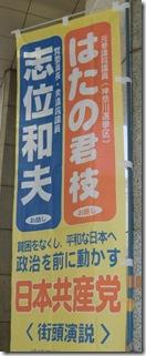 25日JR川崎駅②