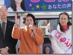 25日神奈川区①
