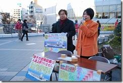 1月25日横須賀①