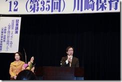 3日川崎保育の集い