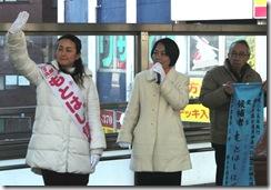 神奈川区補選