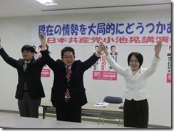 3月15日汐田3人
