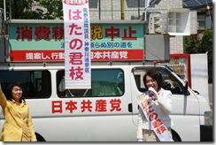 27日川崎区宣伝