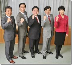 5人の参院比例代表予定候補