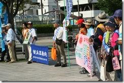 14日横須賀平和行進