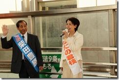 17日東神奈川駅