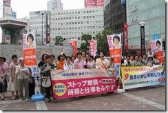 23日横浜西口女性