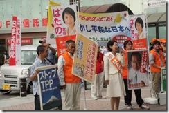23日横浜西口労働者