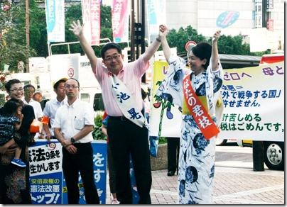 0707横浜七夕宣伝