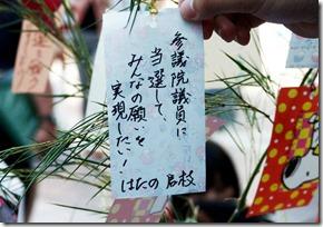 hatano_tannzaku
