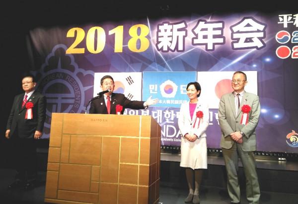 20180112民団1